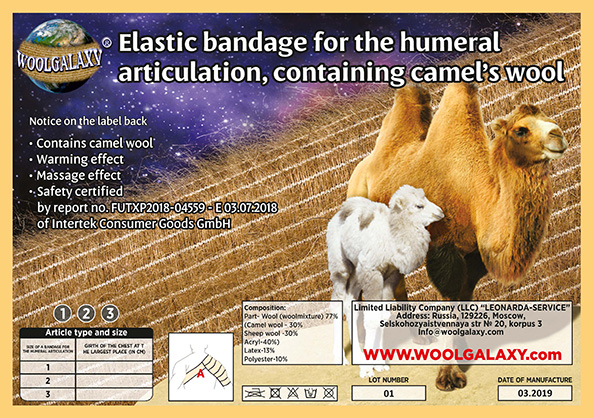 Elastic bandage for the humeral articulation, containing camel's wool WOOLGALAXY®