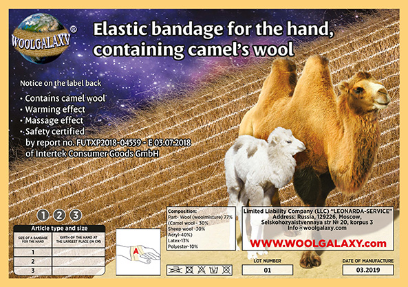 Elastic bandage for the hand, containing camel's wool WOOLGALAXY®